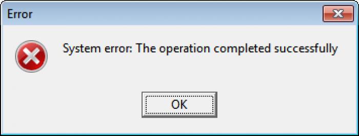 Found in enterprise software....