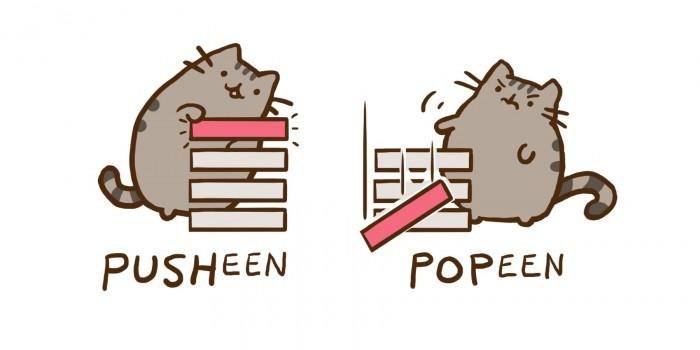 Pusheen
