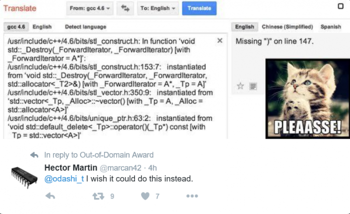 I wish I could translate gcc 4.6
