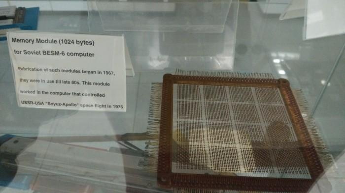 Soviet memory module