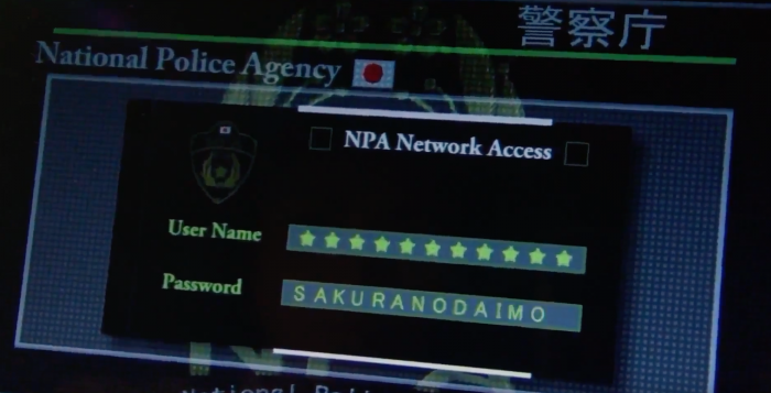 [Death Note (2006)] Why hide your password when you can hide your username instead